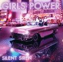 【中古】GIRLS POWER(初回限定盤)(DVD付)/SILENT SIRENCDアルバム/邦楽