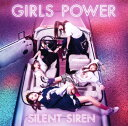 【中古】GIRLS POWER/SILENT SIRENCDアルバム/邦楽