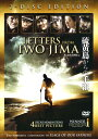 【中古】硫黄島からの手紙 特別版 【DVD】/渡辺謙DVD/洋画戦争
