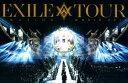 【中古】EXILE LIVE TOUR 2015 AMAZING WORLD 3枚組 【DVD】/EXILEDVD/映像その他音楽