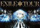 【中古】EXILE LIVE TOUR 2015 AMAZING WORLD 2枚組 【DVD】/EXILEDVD/映像その他音楽