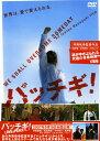 【中古】パッチギ! 特別価格版 【DVD】/塩谷瞬