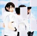 其它 - 【中古】a boy(初回限定盤)(DVD付)/家入レオ