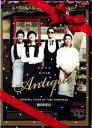 【中古】アンティーク 西洋骨董洋菓子店 (2008) 【DVD】/チュ・ジフンDVD/韓流・華流