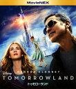 【中古】トゥモローランド MovieNEX Blu−ray+DVDセット/ジョー...