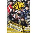 【中古】GENERATION EX(ブルーレイ付)/GENERATIONS from EXILE TRIBECDアルバム/邦楽