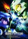 【中古】3.機動戦士ガンダム00 SP ED リターン ザ…(完) 【DVD】/宮野真守DVD/SF