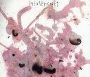 【中古】the dresscodes(初回限定盤)(DVD付)/ドレスコーズ
