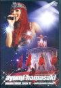 【中古】ayumi hamasaki ARENA TOUR 2006 A 〜(miss)understood〜/浜崎あゆみDVD/映像その他音楽