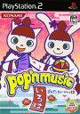 【中古】ポップンミュージック12 いろはソフト:プレイステーション2ソフト/シミュレーション・ゲーム