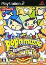 【中古】ポップンミュージック13 カーニバルソフト:プレイステーション2ソフト/シミュレーション・ゲーム