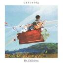 【中古】ヒカリノアトリエ/Mr.ChildrenCDシングル/邦楽