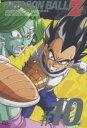 【中古】10.ドラゴンボール Z 【DVD】/野沢雅子DVD...