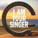 【中古】I AM YOUR SINGER/サザンオールスターズCDシングル/邦楽