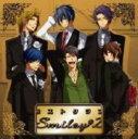 【中古】動画サイト人気歌い手CD Vol.1 ホストクラブ smiley*2/オムニバスCDアルバム