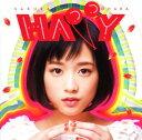 【中古】HAPPY(初回限定盤)(DVD付)/大原櫻子CDアルバム/邦楽