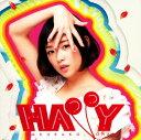 【中古】HAPPY/大原櫻子CDアルバム/邦楽