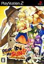 【中古】DEARMySUN!!〜ムスコ★育成★狂騒曲〜ソフト:プレイステーション2ソフト/シミュレーション・ゲーム