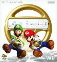 【中古】Wiiゴールデンハンドル周辺機器(メーカー純正)ソフト/その他・ゲーム