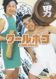 【中古】THE 男 【DVD】/<strong>クールポコ</strong>DVD/邦画バラエティ