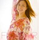 【中古】Flower(DVD付)/伴都美子CDシングル/邦楽