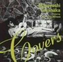【中古】COVERS/高中正義.ポリーン・ウィルソンCDアルバム/ジャズ/フュージョン