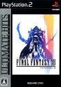 【中古】ファイナルファンタジー12 アルティメットヒッツソフト:プレイステーション2ソフト/ロールプレイング・ゲーム