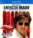 【中古】バリー・シール アメリカをはめた男 BD+DVDセット 【ブルーレイ】/トム・クルーズブルーレイ/洋画アクション