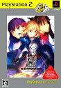 【中古】Fate/stay night [Realta Nua] PlayStation2 the Bestソフト:プレイステーション2ソフト/アドベンチャー・ゲーム