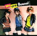 CD - 【中古】We are Buono!/Buono!