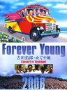 【中古】吉田拓郎/Foever Young Concert inつま恋 2006/吉田拓郎DVD/映像その他音楽