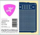 【中古】VerSus Japanese Rock VS FPM selected and non−stop mixed by FPM/FPMCDアルバム/邦楽