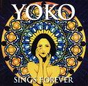 【中古】YOKO SINGS FOREVER/高橋洋子CDアルバム/アニメ