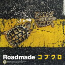 【中古】Roadmade/コブクロCDアルバム/邦楽