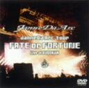 【中古】Janne Da Arc/FATE or FORTUNE Live at … 【DVD】/Janne Da Arc