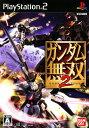 【中古】ガンダム無双2ソフト:プレイステーション2ソフト/アクション・ゲーム