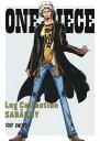 【中古】ONE PIECE Log Collection 「SABAODY」 【DVD