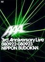 3rd Anniversary Live 日本武道館 /AAADVD/映像その他音楽