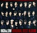 【中古】HiGH & LOW ORIGINAL BEST ALBUM(2CD+DVD)/オムニバスCDアルバム/邦楽
