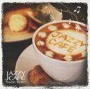 其它 - 【中古】Jazzy Cafe 〜Sweet Time〜/オムニバスCDアルバム/ジャズ/フュージョン