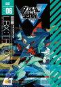 【中古】6.ダンボール戦機W 【DVD】/久保田恵