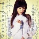 【中古】Winter Songbook/平原綾香CDアルバム/邦楽