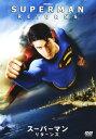 【中古】期限)スーパーマン リターンズ 【DVD】/ブランドン・ラウスDVD/洋画SF