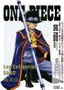 【中古】ONE PIECE Log Collection 「...