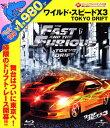 【中古】3.ワイルド・スピードX TOKYO DRIFT 【...