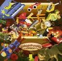 朋克, 硬核 - 【中古】ポップアイロニー/midnightPumpkinCDアルバム/邦楽パンク/ラウド