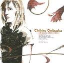 【中古】SINGLES 2000−2003(初回生産限定盤)(DVD付)/鬼束ちひろCDアルバム/邦楽