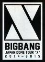 【中古】初限)BIGBANG JAPAN DOME TOUR2014-2015… 【DVD】/BIGBANG