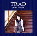 【中古】TRAD/竹内まりやCDアルバム/邦楽
