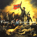 【中古】Viva La Revolution/Dragon ...
